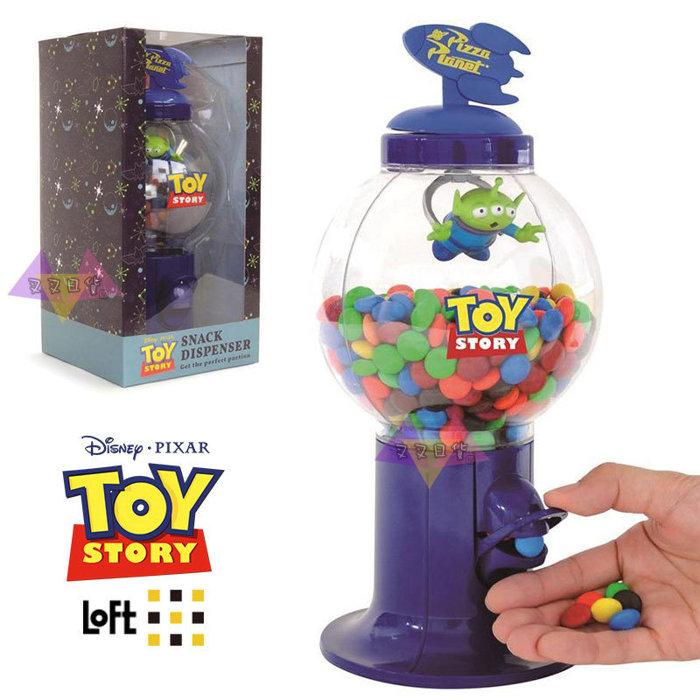 叉叉日貨 LOFT限定玩具總動員爪子夾三眼怪垂吊深藍色扭蛋機糖果罐 日本正版【Di42126】特價