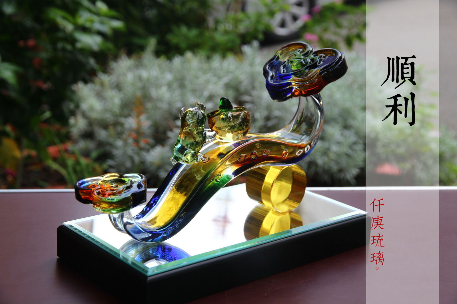 仟庚琉璃 手工水晶玻璃諸事如意 文鎮 送禮 祝福 祝賀