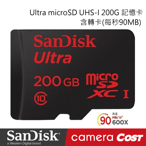 【SanDisk】Ultra microSD UHS-I 200G 記憶卡 含轉卡(每秒90MB)