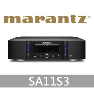 【Marantz】數位SACD/CD光碟播放機 SA11S3