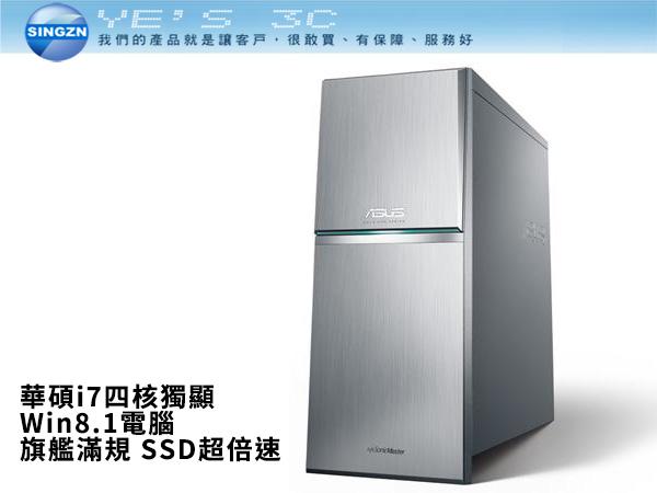 「YEs 3C」福利品 華碩 M70AD-0032B479GTS【i7四核/GT740獨顯】主機  免運