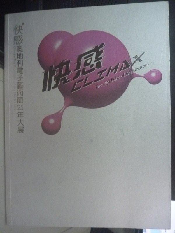 【書寶二手書T6/藝術_ZAW】快感-奧地利電子藝術節25年大展_王婉如, 崔詠雪