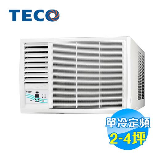東元 TECO 單冷定頻左吹窗型冷氣 MW20FL1