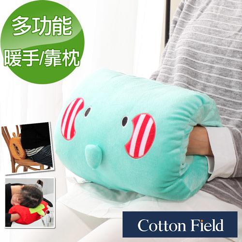 【小象】可愛造型多功能暖手抱枕