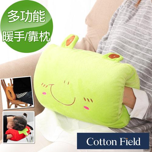 【小青蛙】可愛造型多功能暖手抱枕
