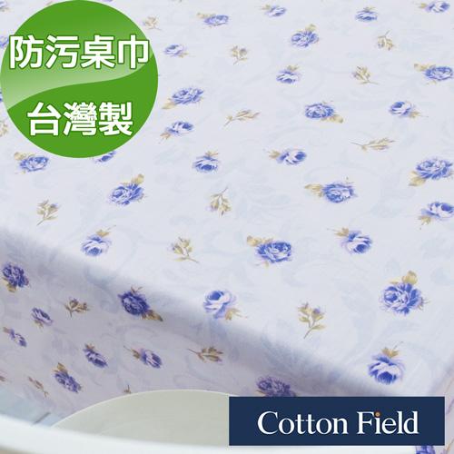 【藍玫瑰】防水防污印花桌巾(135x180cm)