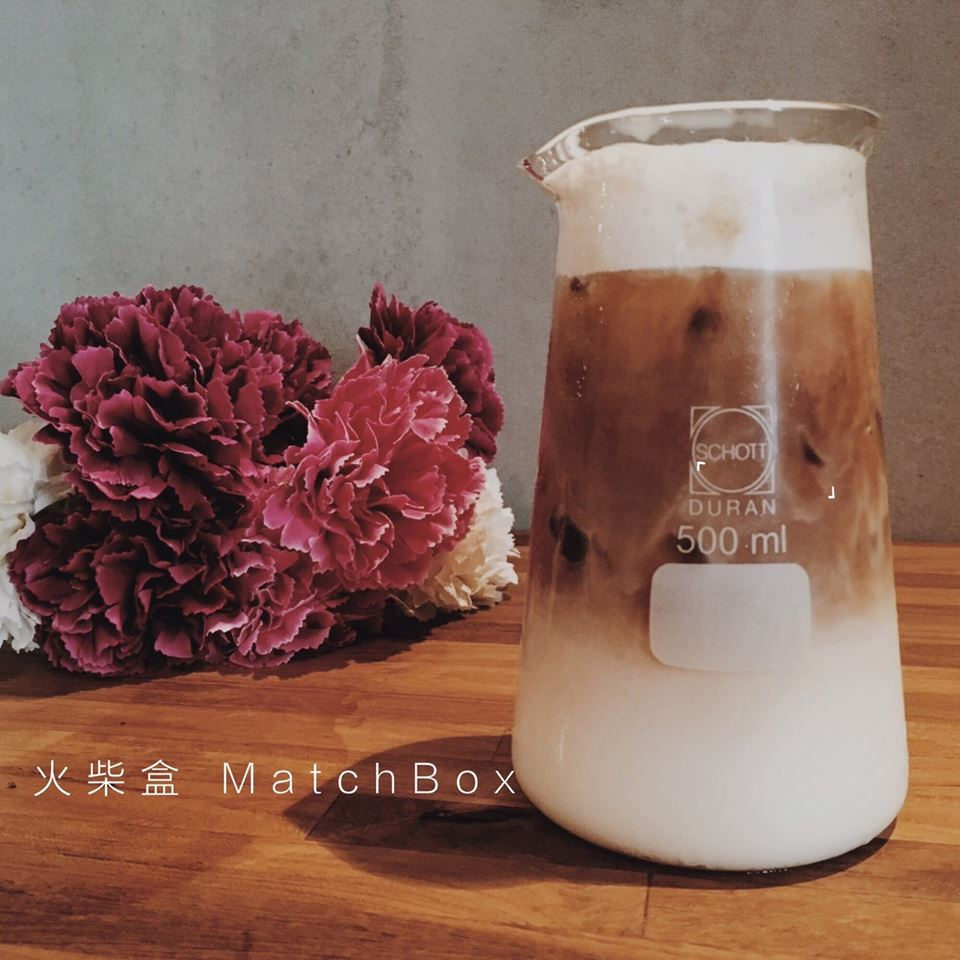 [東昇]德製DURAN SCHOTT錐形燒杯無刻度