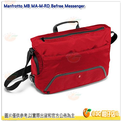 曼富圖 Manfrotto MB MA-M-RD Befree Messenger Red 紅 腳架郵差包 公司貨 腳架袋 腳架包