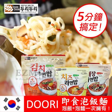 韓國 DOORI DOORI 泡飯麵 (泡菜/起司/大醬湯) 即食泡飯麵 泡麵+泡飯【N101557】