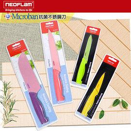 免運費 韓國NEOFLAM Microban抗菌不鏽鋼刀-四入組