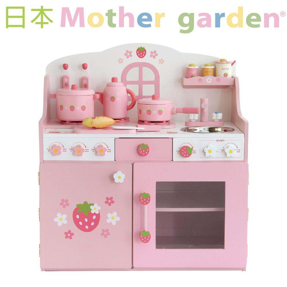 日本【Mother Garden】 野草莓粉彩豪華廚房組