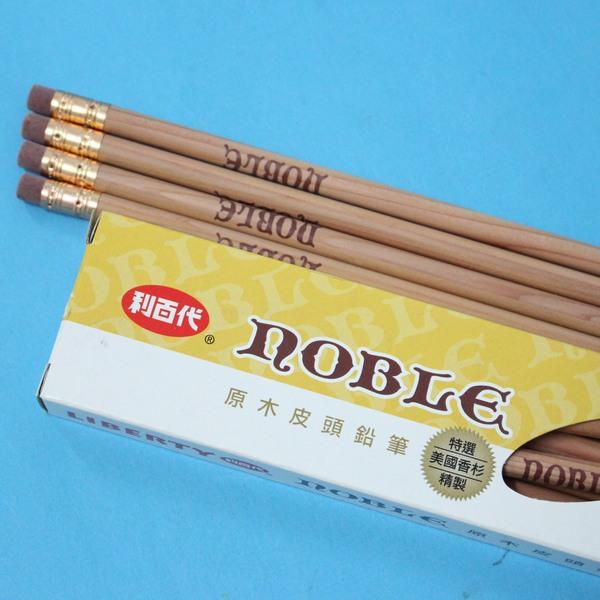 利百代原木皮頭鉛筆 CB-981 美國香杉原木鉛筆HB/一小盒12支入{定60}