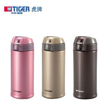 免運費 TIGER虎牌 500CC彈蓋式保溫保冷杯/ 保溫杯/保溫瓶MMQ-S050(粉)