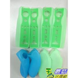 [玉山最低比價網] Wii 左右手把矽膠套 右手 綠色*4 +左手綠*2+藍*2 _F4