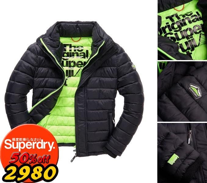 【男款】 歲末出清極度乾燥 Superdry 經典黑綠保暖外套 羽絨 防風 超輕質 螢光綠潮流必備