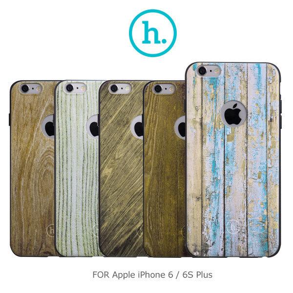 ~斯瑪鋒數位~HOCO Apple iPhone 6(S)/6(S) Plus 元素木紋款軟套 保護殼