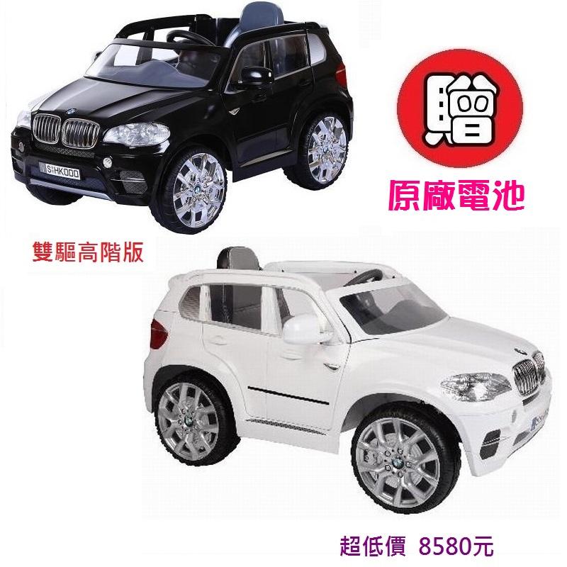 *美馨兒* 寶馬車廠授權 - 寶馬 BMW X5遙控兒童電動車/雙驅高階版(二色可挑) 8580元+贈原廠電池X1