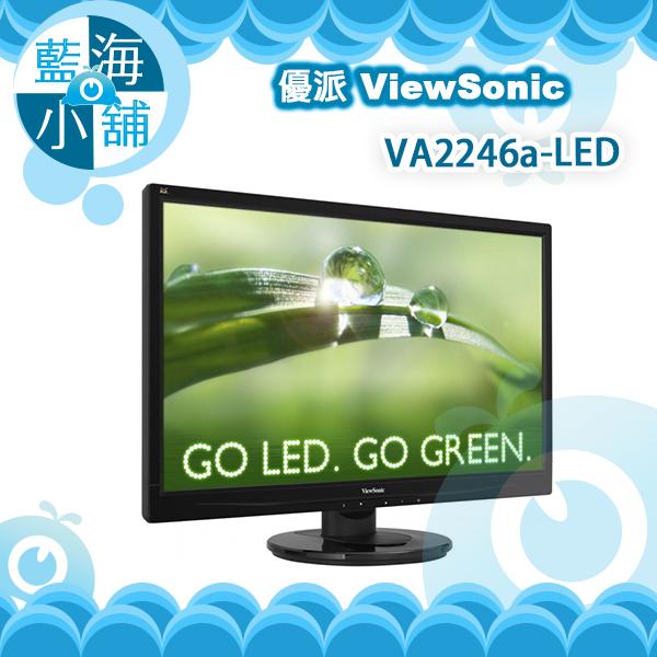 ViewSonic 優派 VA2246a 22型LED寬螢幕 電腦螢幕