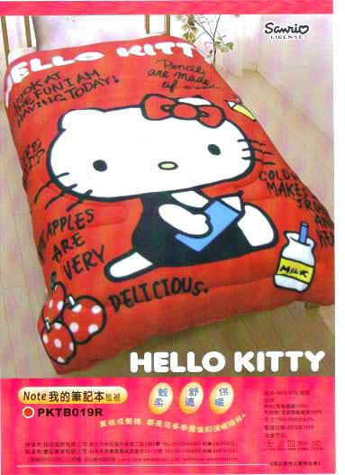 Hello kitty凱蒂貓雙人加大刷毛床包三件組(筆記本)