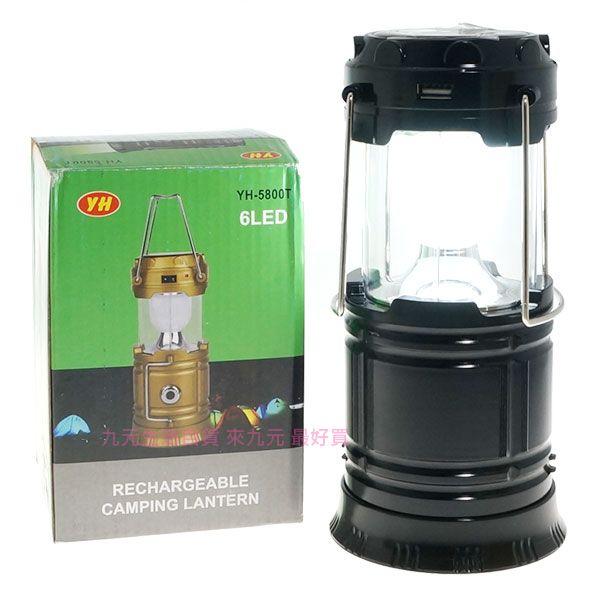 【九元生活百貨】M-4789 LED露營燈/充電式 照明燈 手電筒 吊燈