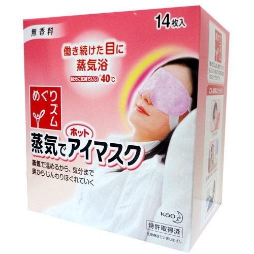 素晴館 日本花王 蒸氣感溫熱眼罩(盒裝)(無味)(14枚入/盒)