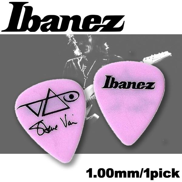 【非凡樂器】Ibanez 日本製彈片pick【Steve vai簽名款1000SVMP】1.00mm