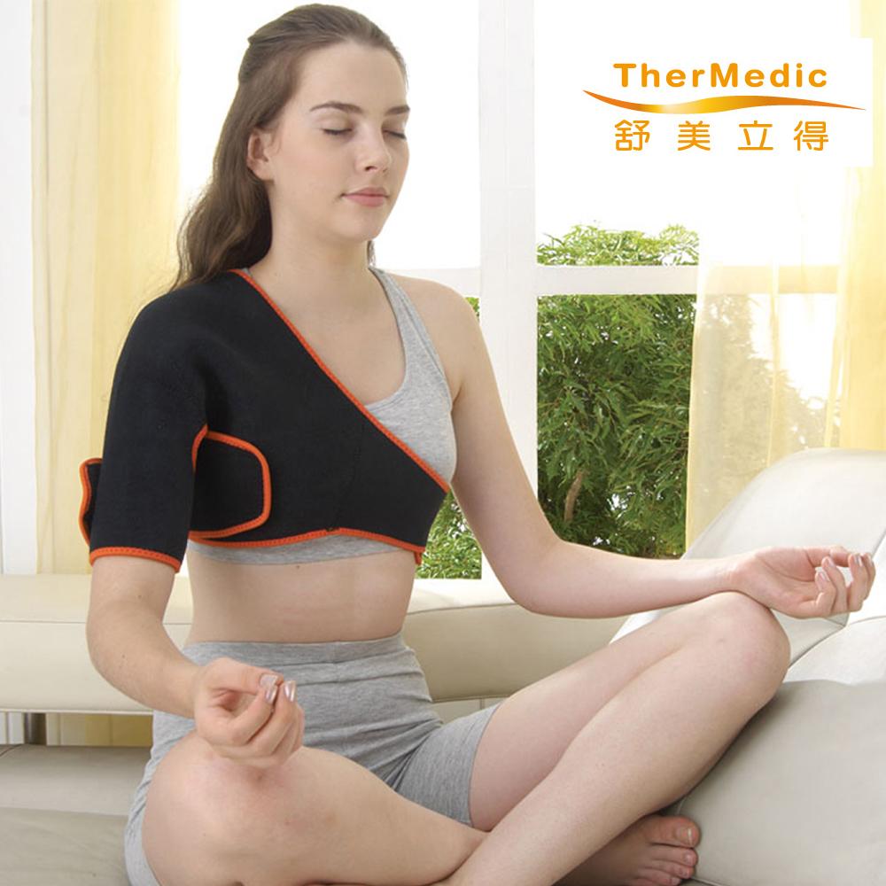 【舒美立得】多功能深層遠紅外線熱敷+冷敷護肩(PW110)五十肩 電腦族 低頭族 肩膀痠痛舒緩