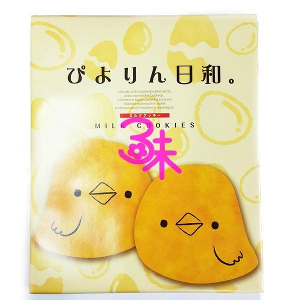 (日本) 豐上製果 可愛小雞造型餅乾禮盒 1盒 168 公克 (21枚) 特價 320 元 【4956058198519 】