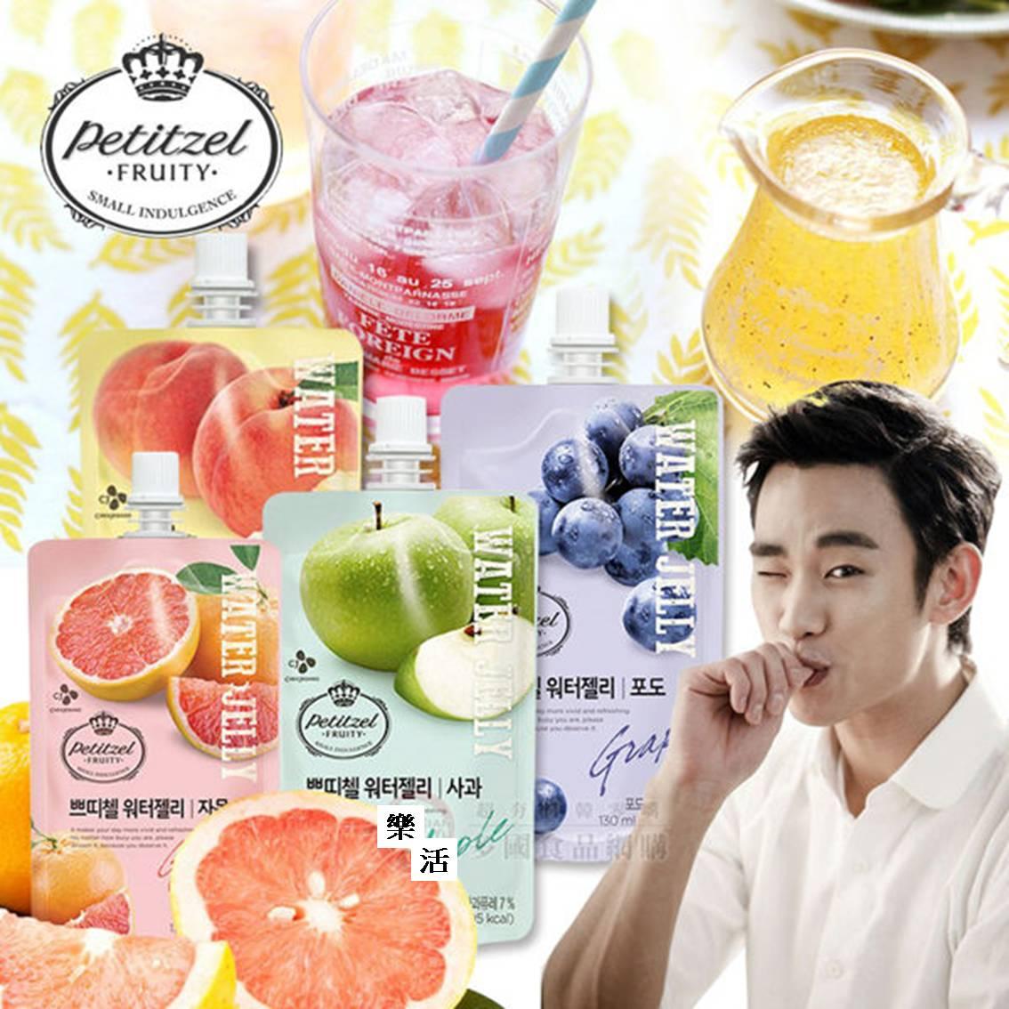 韓國CJ吸吸果凍130ml金秀賢代言 青蘋果/葡萄/蜜桃/葡萄柚  樂活生活館