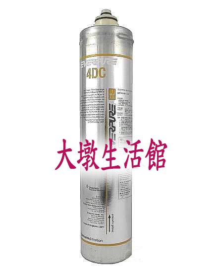 4DC、美國PANTAIR 4DC家用精緻抑菌型濾心,Everpure平輸品2530元