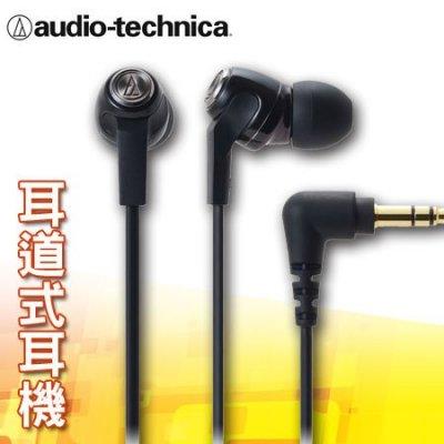 """鐵三角 耳塞式耳機 ATH-CK323M 黑色""""正經800"""""""