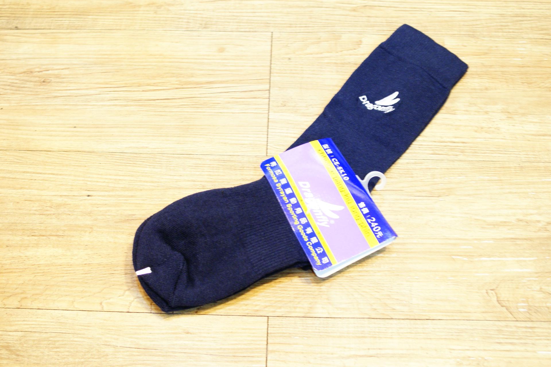 棒球世界 全新Dragonfly藍蜻蜓少年用球襪 特價 丈青色