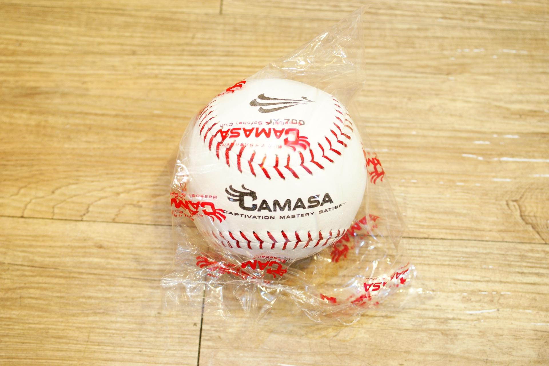 棒球世界全新 CAMASA CM-700壘球~每顆特價