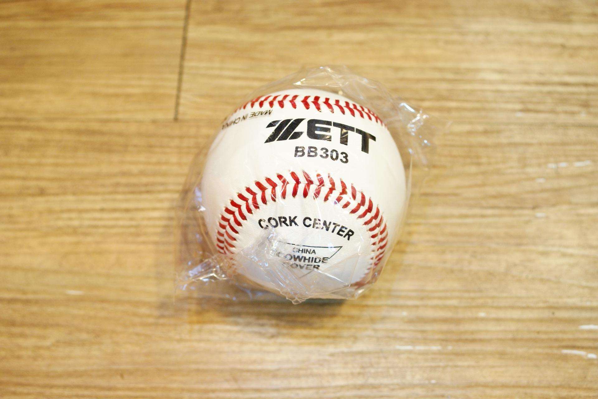 棒球世界 全新日本ZETT 牛皮製硬式棒球 特價