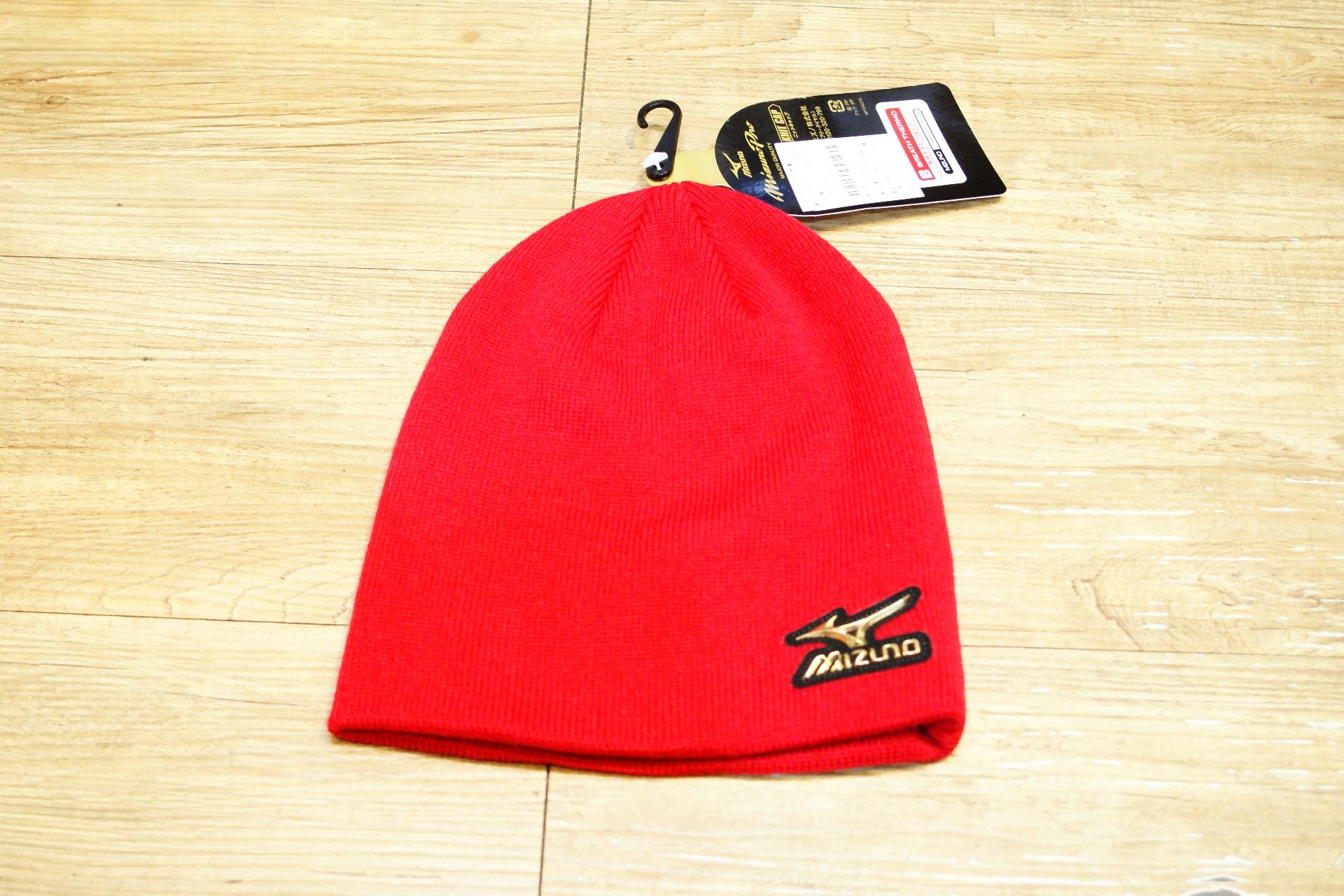 棒球世界全新MIZUNO PRO針織帽紅色 特價