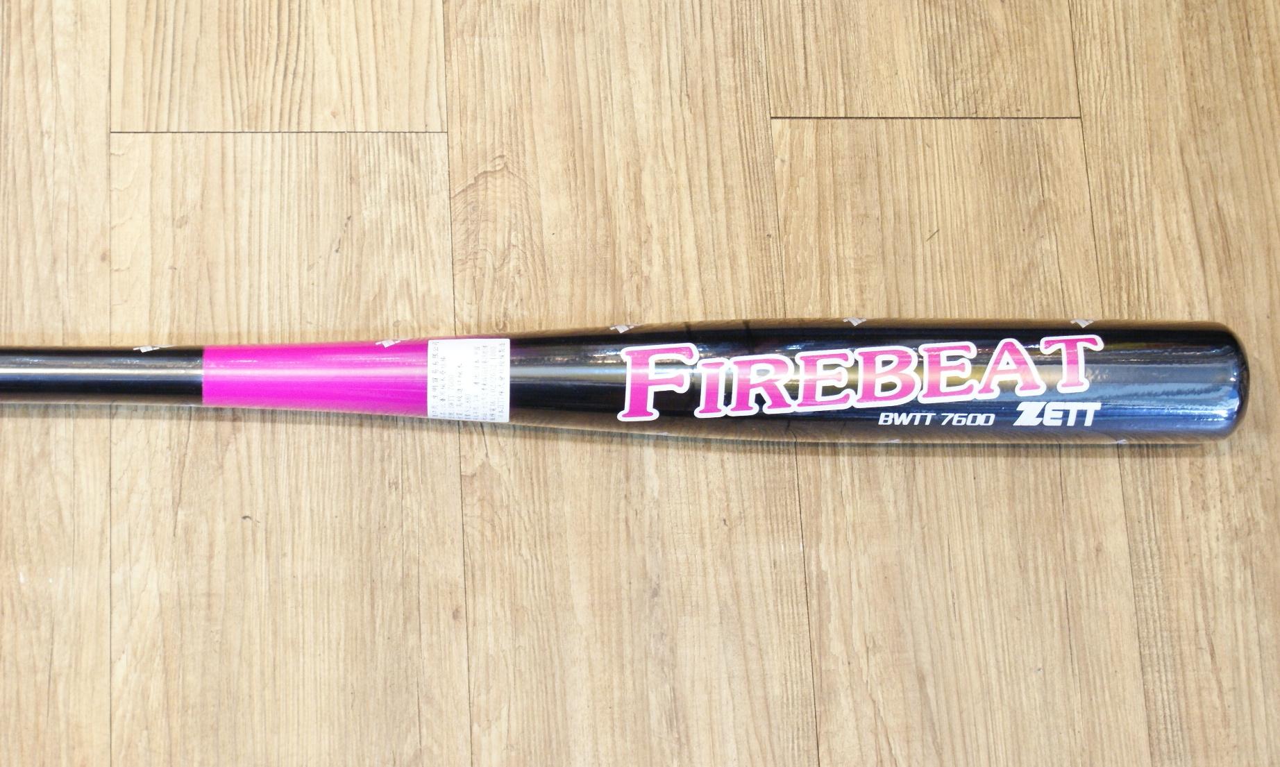 棒球世界 全新ZETT 高級楓木壘球棒 BWTT-7600 特價 黑粉配色