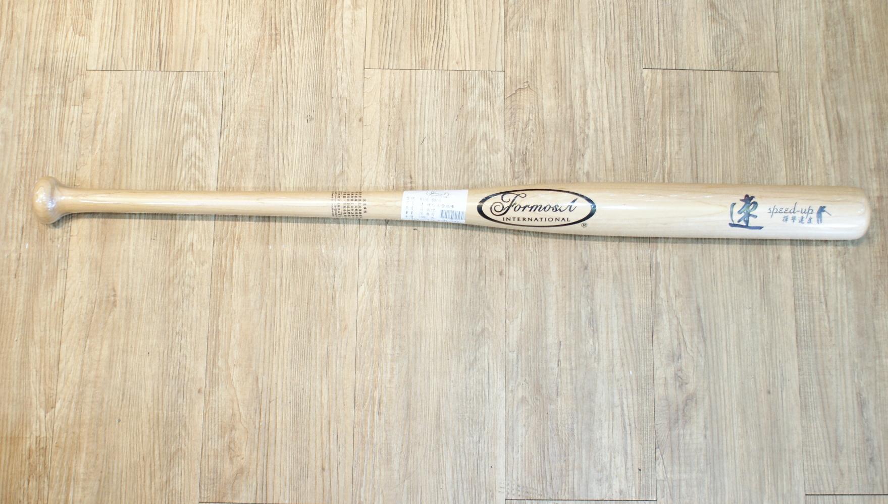 棒球世界 全新Formosa 速 職業級硬楓木壘球棒甜蜜點加大 職業用原木等級 細握把 特價