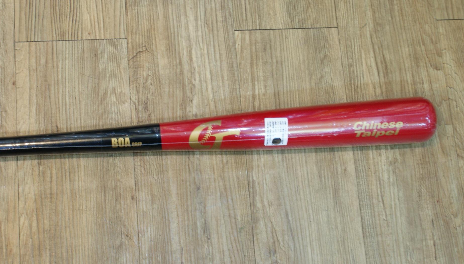 棒球世界 全新CT中華台北加拿大楓木棒球棒 紅黑色款 特價