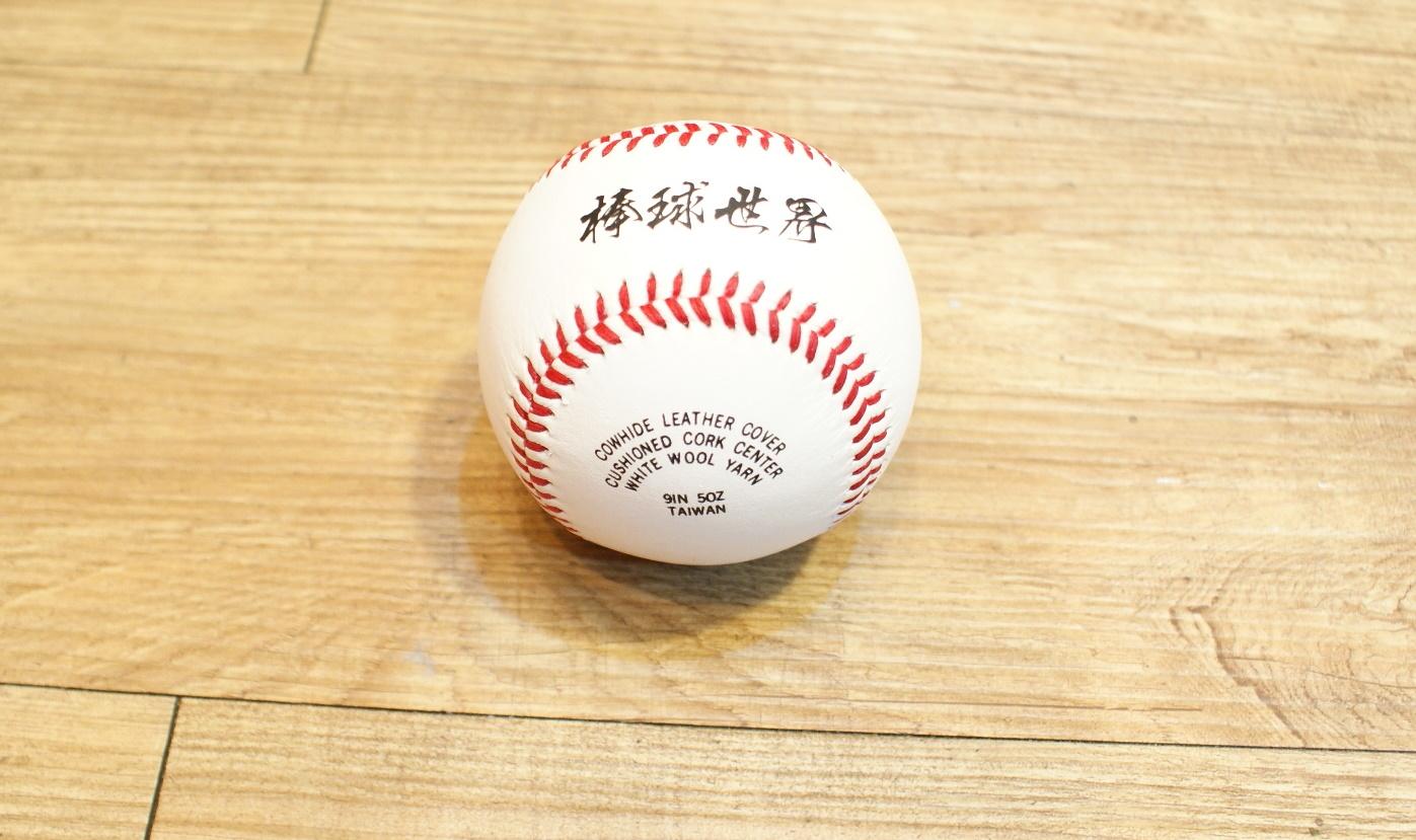 全新棒球世界白面皮牛皮棒球一個 特價 耐打度高