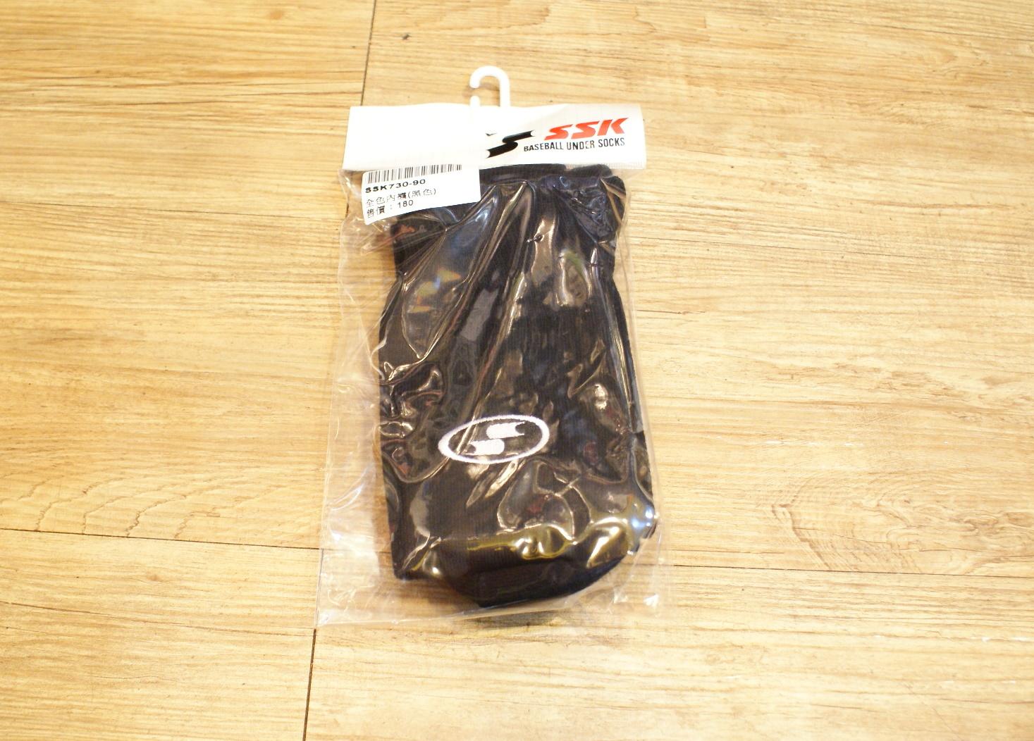 棒球世界 SSK毛巾底球襪 一雙 特價 黑色