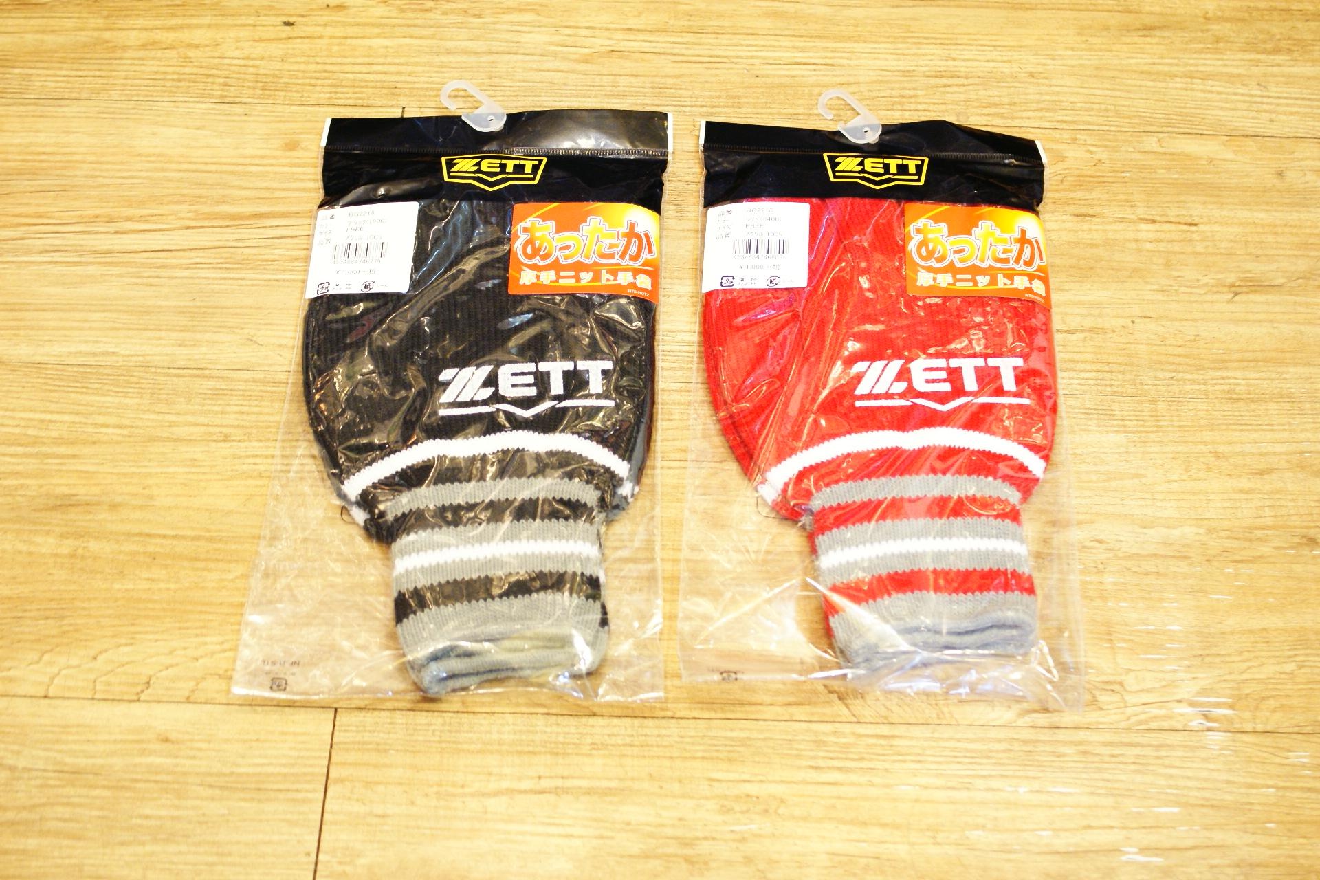 棒球世界 全新ZETT日本進口保暖手套 特價 四色