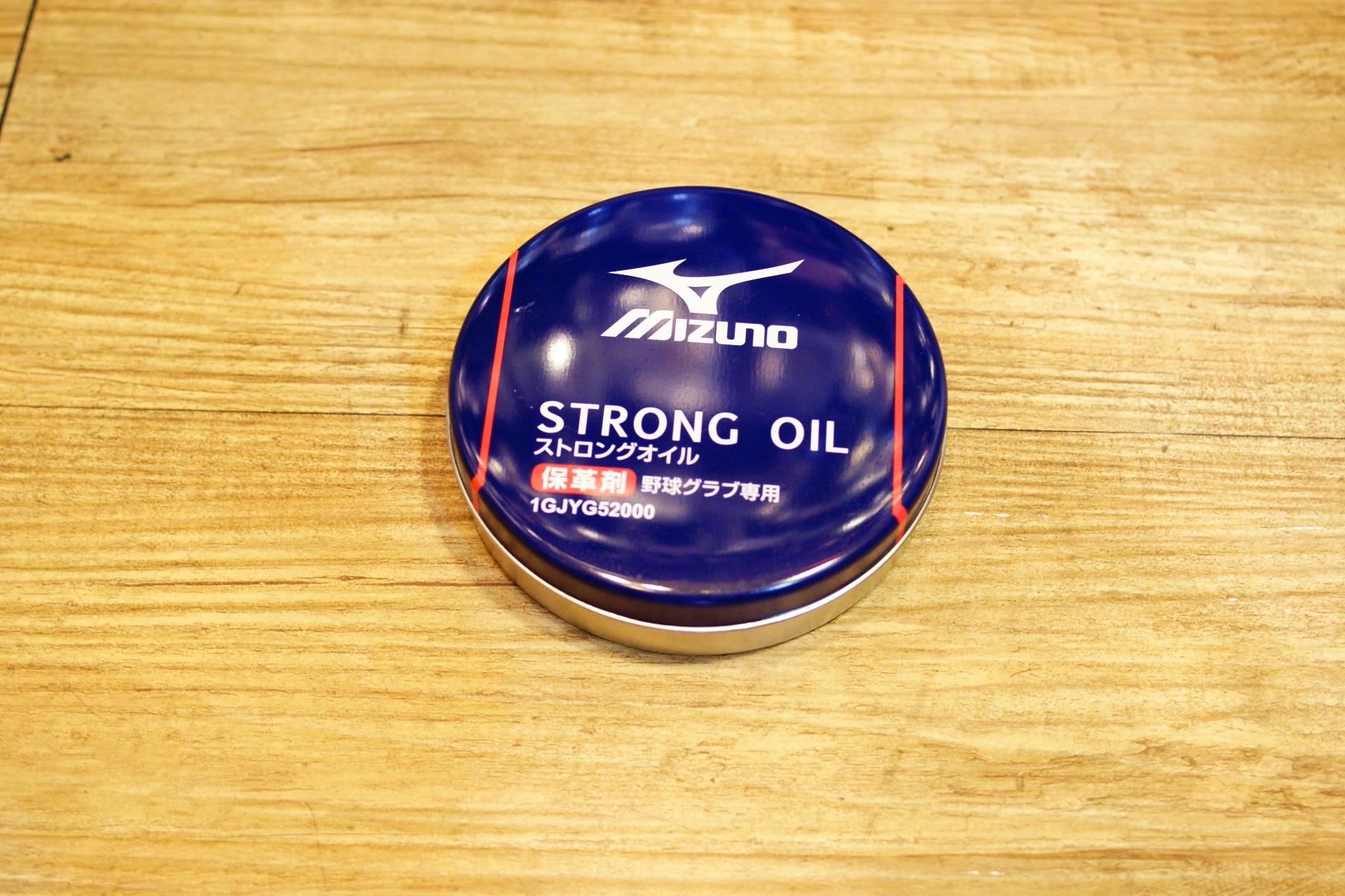 棒球世界 Mizuno美津濃 透明皮革油 特價