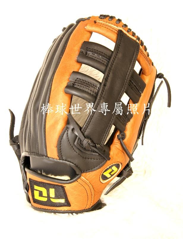 〈棒球世界〉DL新款 XP666 棒壘手套 13吋