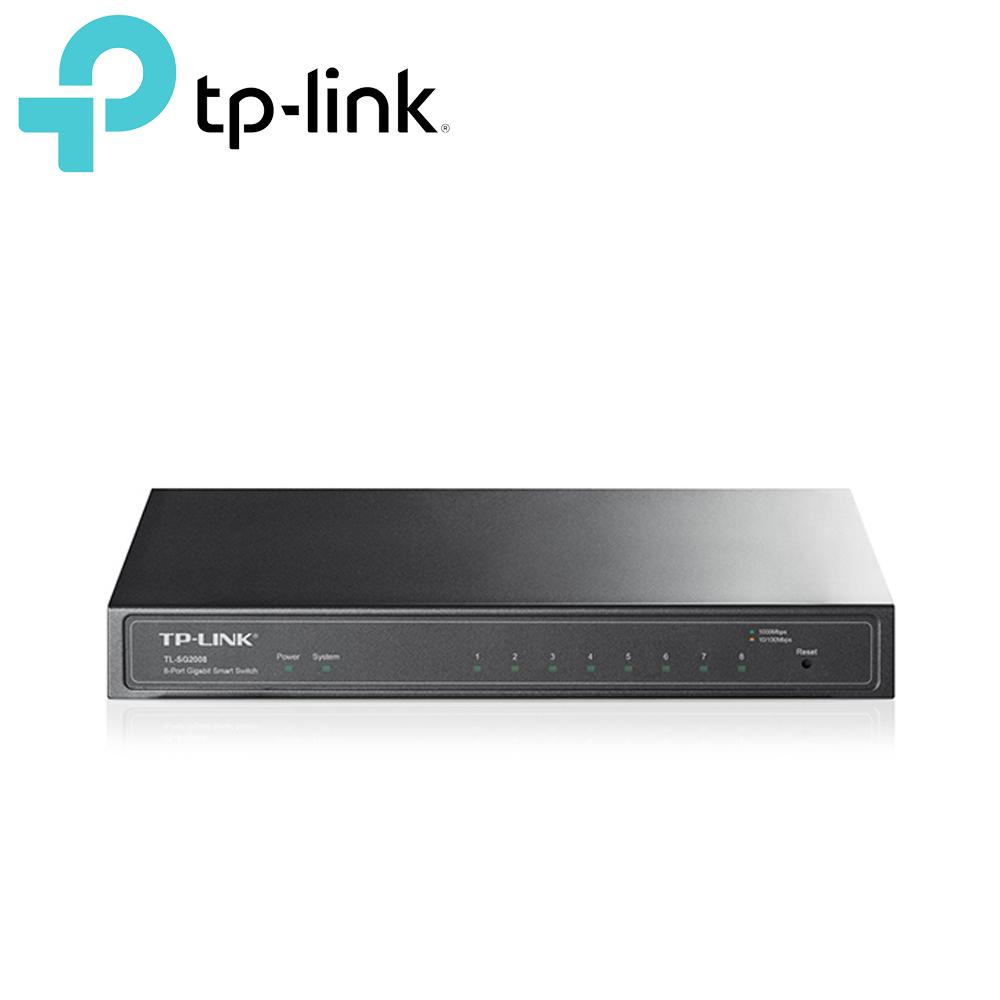 TP-LINK TL-SG2008 8埠 Port  Gigabit 簡易L2 網管型交換器