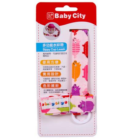 Baby City娃娃城 - 多功能水杯帶 彩色小豬