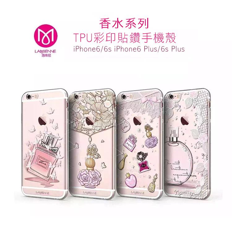 APPLE iPhone 6 / 6S (4.7吋)/iPhone 6 Plus/6S Plus (5.5吋) 香水系列 TPU 彩印殼/保護殼/施華洛世奇水鑽/鑽石殼/水鑽/背蓋/軟殼/保護套