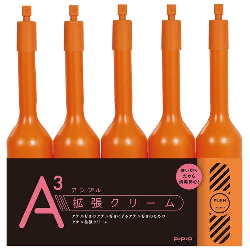 [漫朵拉情趣用品]日本 EXE * A3アナル専用!拡張 潤滑液 (5入裝) DM-9171207