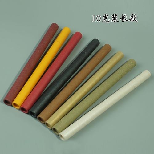 10克珠光紅香管香桶香筒紙香桶紙香筒線香香管臥香紙香管加厚型5克10克20裝