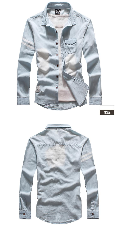 襯衫.造型襯衫.長袖襯衫.情侶襯衫.雙線條水洗刷白牛仔襯衫【BN3807】艾咪E舖