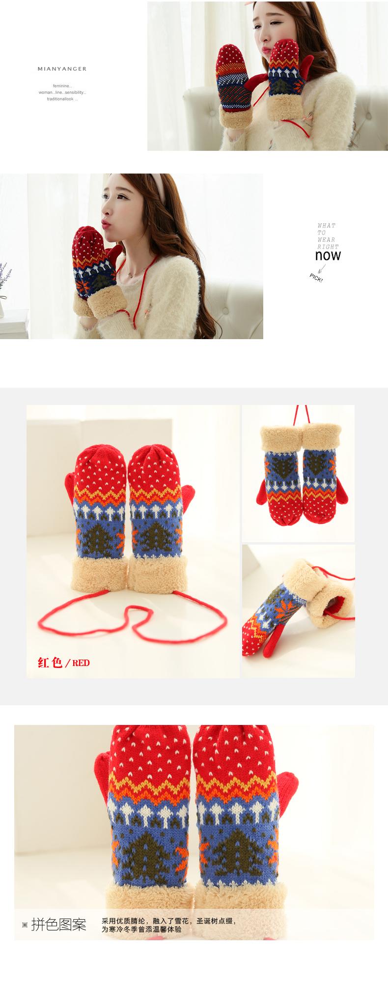 手套   保暖手套  針織手套  毛線手套   耶誕配色手套【C1059】 艾咪E舖   情侶配件